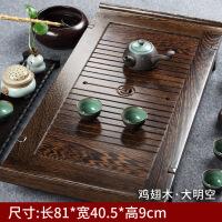 鸡翅木茶盘实木抽屉式花梨木储水排水双用大小号茶台功夫茶具