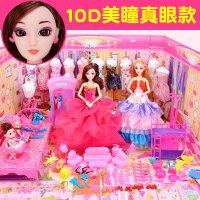 会唱歌芭比洋娃娃套装大礼盒别墅城堡婚纱公主儿童女孩过家家玩具 礼盒装 收藏_送收纳箱