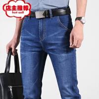 2019春季新款高弹力男式牛仔裤直筒宽松商务休闲薄款中年修身裤子