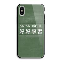 �W生��意黑板字好好�W��O果8玻璃手�C��iphone x 7 6s plus 5 se iPhone 7/8