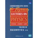 费恩曼物理学讲义(第3卷)(英文版) Feynman et al 世界图书出版公司【新华书店 保证正版】