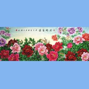 中国工艺美术学会会员,山东美协会员,中日书画交流学会会员胡记领(花开富贵2)13-2