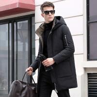 冬季男士羽绒服男中长款连帽宽松东北户外加厚外套加肥加大鸭绒袄