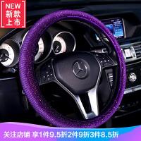 新款方向盘套女韩国可爱通用型四季镶钻大众宝马奔驰奥迪汽车把套
