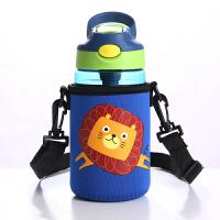 儿童水杯吸管杯防摔幼儿园便携减负水杯背带小学生夏季便携式夏天可爱塑料水壶 +杯套