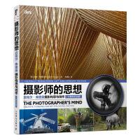 摄影师的思想 迈克尔弗里曼摄影构思与创作 十周年纪念版