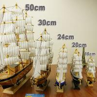 实木帆船模形16-50cm 地中海木质工艺摆件 办公家居摆件