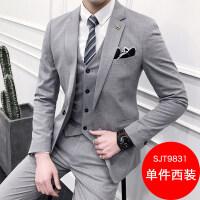 商务正装西服套装男士三件套夏季薄款西装男修身韩版新郎结婚礼服