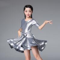 女童拉丁舞服装新款少儿童春夏季女孩练功表演比赛规定舞蹈裙