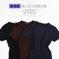 纯色短袖t恤男士衣服夏季修身圆领半袖体恤棉上衣潮流打底衫