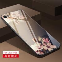 vivoY67手机壳y66男女款个性创意硅胶套防摔潮全包玻璃