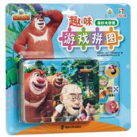 熊出没之探险日记趣味游戏拼图 奇妙大自然