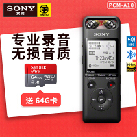 Sony/索尼数码录音笔PCM-A10专业线性高清降噪蓝牙无损音乐播放器