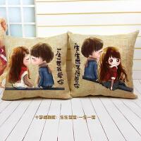 十字绣情侣 抱枕一对可爱结婚礼物喜庆卧室枕头套件沙发汽车靠枕