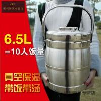 超大容量不锈钢提锅5.8升特大保温饭盒2/3层饭桶手提汤壶