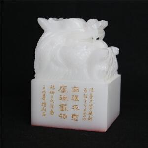10厘米精品《自强不息厚德载物》全手工篆刻印章 王明善R3496