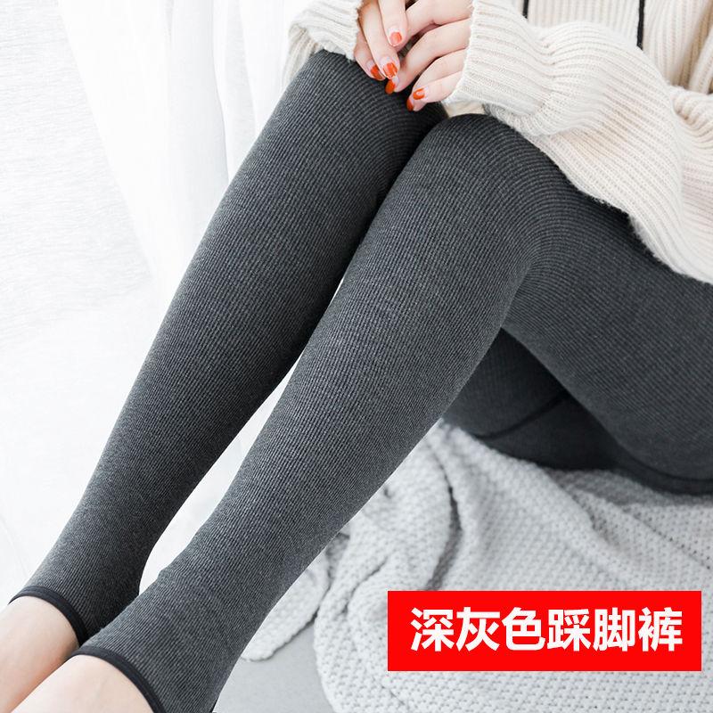 冬季加绒打底裤女外穿加厚棉裤高腰显瘦连裤袜保暖秋裤女弹力长裤