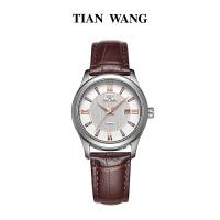 天王表女士手表全自动机械女表镂空休闲皮带手表LS5750S/D-A
