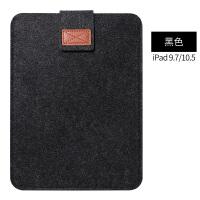 2018新款苹果iPad保护套苹果平板电脑包9.7英寸暖手毛毡包pro10.5毛毡包11寸内胆包mi