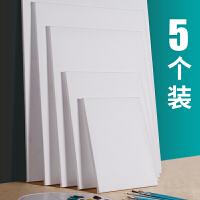 油画框5个装 空白油画框油画布亚麻画板大布面丙烯颜料练习写生手绘工具初学者内框带框成品棉布油花框邮画