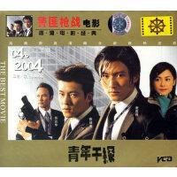 青年干探(VCD)(谢霆锋、陈冠希主演)