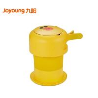 九阳(Joyoung)折叠电热水壶旅行便携式压缩烧水壶LINE联名款K06-Z2K06-Z2(黄)