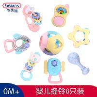 新品儿童摇铃婴幼儿玩具升级床铃球铃B225挂铃收纳桶 摇铃B225收纳桶