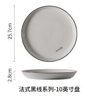 碗家用吃饭碗日式餐具套装碗盘欧式碗碟盘子汤碗北欧陶瓷米饭碗筷