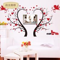 卧室床头沙发背景自粘墙贴纸贴画浪漫温馨爱心婚庆婚礼天使爱情树SN4614 天使爱情树 大