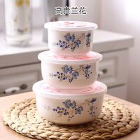 微波炉碗三件套带盖密封面碗保鲜碗陶瓷泡面碗便当盒饭盒家用套装