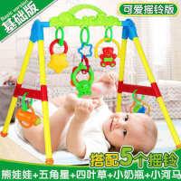 婴儿玩具0-3-6-12个月音乐健身架器0-1岁儿女孩男孩