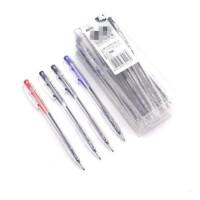 晨光04802按动圆珠笔 中性笔 0.7mm考试笔 签名笔 商务办公笔 一盒24支