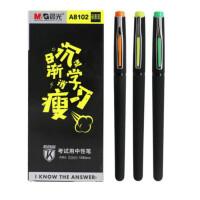 晨光A8102考试笔子弹头 中性笔 商务签字笔 0.5mm碳素水笔 一盒12支