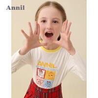 【活动价:72】安奈儿童装女童长袖T恤圆领2020春新款儿童学生休闲打底衫上衣潮