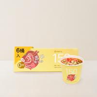 网易严选 150kcal轻食魔芋粉