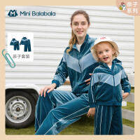 迷你巴拉巴拉男童女童长袖套装2020秋季新宝宝经典复古丝绒亲子装