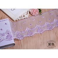 蕾丝花边网花 裙子沙发窗帘DIY 服装辅料刺绣布料M-575 紫色一条