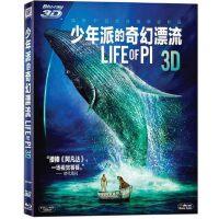 正版蓝光碟少年派的奇幻漂流3d蓝光高清碟1080P蓝光BD电影dvd碟片