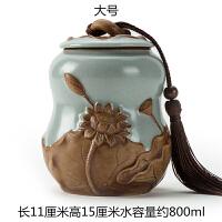【教师节礼物】放茶叶的罐子 茶叶罐陶瓷汝窑紫砂葫芦大小号粗陶密封存储罐普洱茶叶包装盒