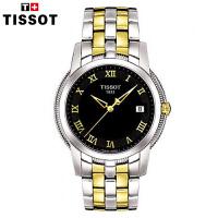 TISSOT天梭 Classic经典宝环系列 男士石英腕表 T031.410.22.053.00