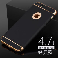 "iPhone6S手机壳蓝色 超薄苹果6plus全包边防摔5S?;ぬ鬃佑材ド昂? /></a><p class=""price"" > <span class=""price_n"">¥87.00</span><span class=""price_r"">¥289.00</span>(<span class=""price_s"">3折</span>)</p><p class=""name"" name=""title"" ><a title="" iPhone6S手机壳蓝色 超薄苹果6plus全包边防摔5S?;ぬ鬃佑材ド昂?  name=""itemlist-title""  target=""_blank"" > <font class=""skcolor_ljg"">iPhone6S手机壳</font>蓝色 超薄苹果6plus全包边防摔5S?;ぬ鬃佑材ド昂?/a></p><p class=""search_hot_word"" ></p><p class=""star"" ><span class=""level"" ><span style=""width: 0%;""></span></span><a  target=""_blank"" name=""itemlist-review"" ddclick=""act=&pos=1461064623_23_1_q&cat=&key=%BA%C6%BF%E1iphone6%CA%D6%BB%FA%BF%C7%C8%ED&qinfo=6077_1_60πnfo=&minfo=∋nfo=&custid=&permid=&ref=http%3A%2F%2Fwww.baidu.com&rcount=&type=&t=1561068198000&ver=G"">0条评论</a></p>            </li>