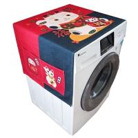 冰柜遮阳布日式招财猫棉麻冰箱盖巾防�鹫秩�自动滚筒洗衣机防尘床头柜子盖布
