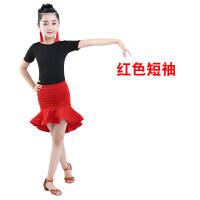 2019新款儿童拉丁舞演出服少儿女童拉丁舞裙表演比赛演出服装比赛