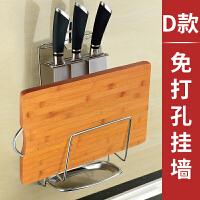 砧板架 菜板架子不锈钢刀架 多功能刀具菜刀厨房用品置物架座壁挂