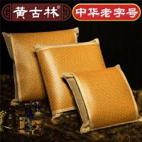 黄古林原藤席靠垫套不含芯60 60沙发夏季中式凉席床头抱枕套