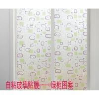 蓝天白云磨砂玻璃贴膜浴室卫生间阳台移门透光不透明窗户贴纸遮阳