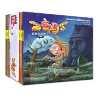 百变马丁拼音故事书(套装全6册)