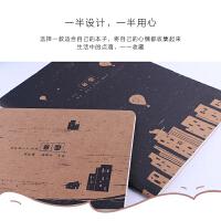 晨光16K时尚缝线本48页(空城)APYFC843当当自营