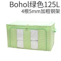 衣服收纳箱布艺折叠整理箱牛津布衣柜收纳盒学生宿舍储物箱 升级款125L 绿
