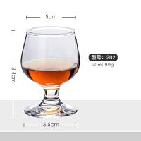 白兰地杯套装欧式矮脚红葡萄红酒杯高脚杯大号家用玻璃酒具小号白 金典白兰地杯90ML 202